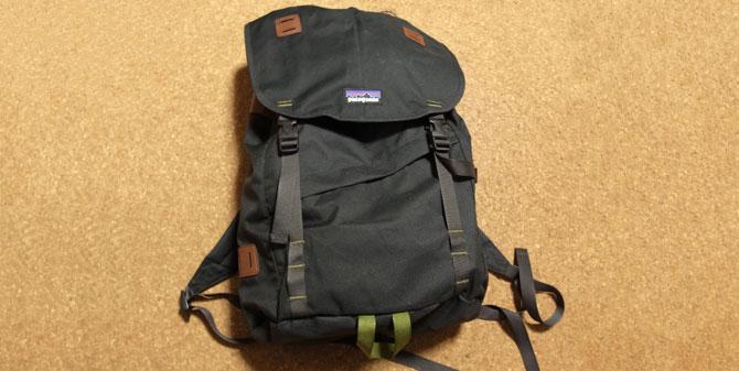 Patagonia Arbor Pack26L