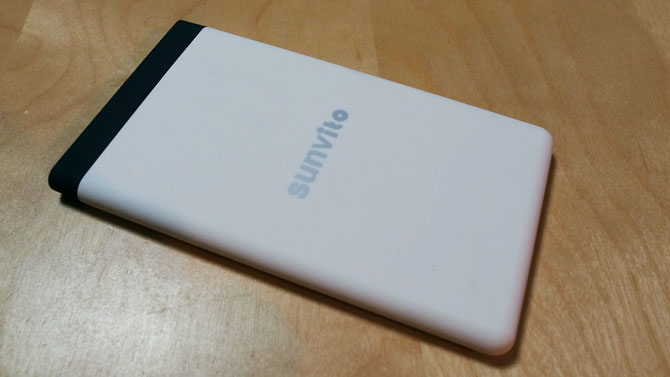 SUNVito Power Bank