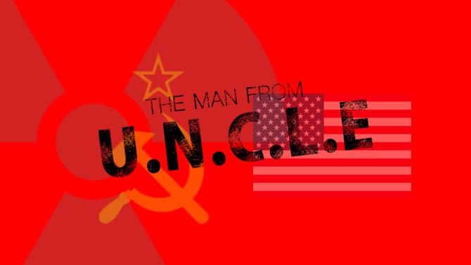 コードネーム U.N.C.L.E