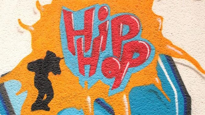 hiphop-movies