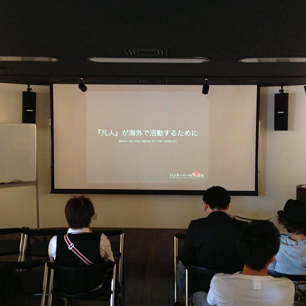 バンクーバーのうぇぶ屋東京セミナー