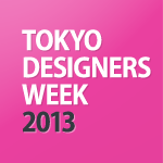 Designer's Week 2013