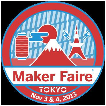 Maker Fair Tokyo 2013