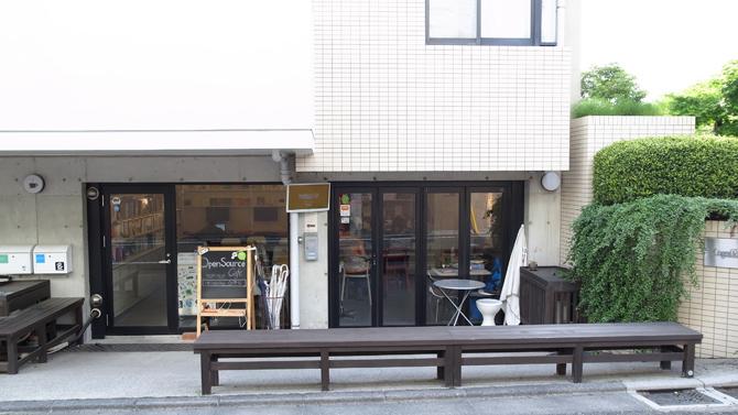 オープンソースCafe