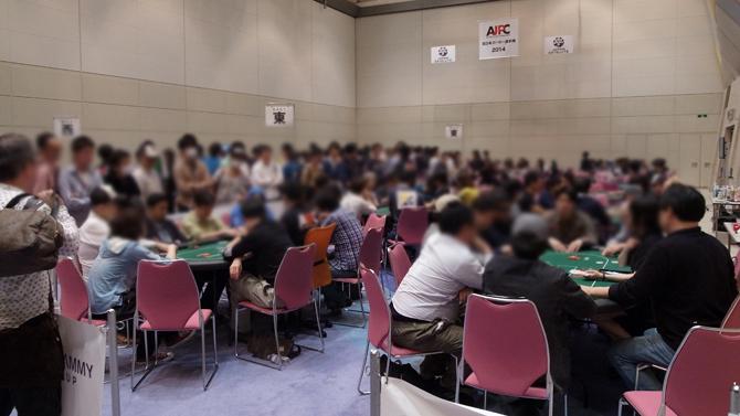 全日本ポーカー選手権