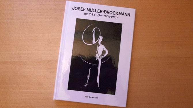 ヨゼフ・ミューラー=ブロックマン