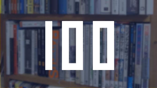書評ブログ記事100本
