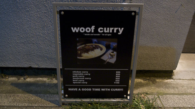 Woof Curryメニュー看板