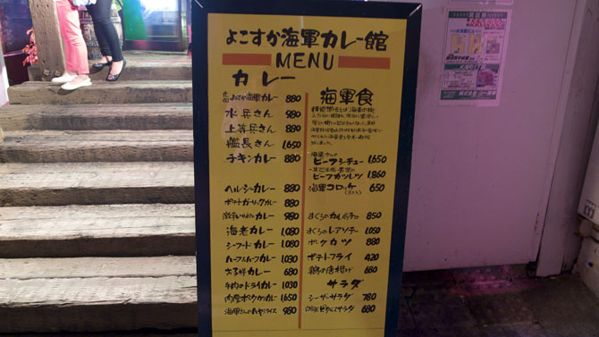 yokosuka-army-curry-2