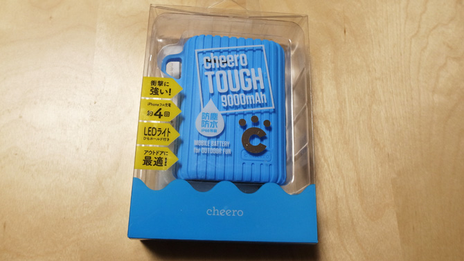 cheero tough 900mAh