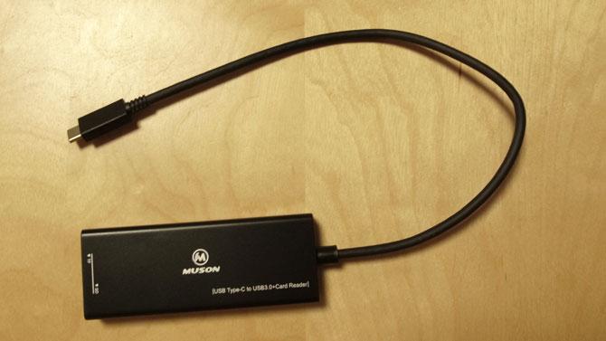USBハブ製品本体