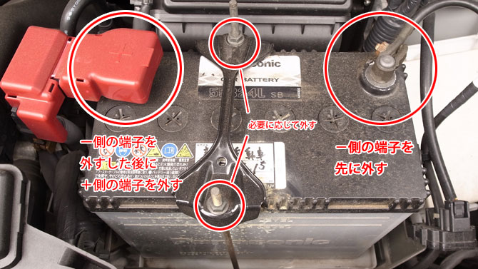 replacing-car-battery-5