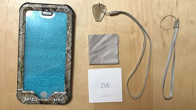 ZVE iPhoneケース セット内容