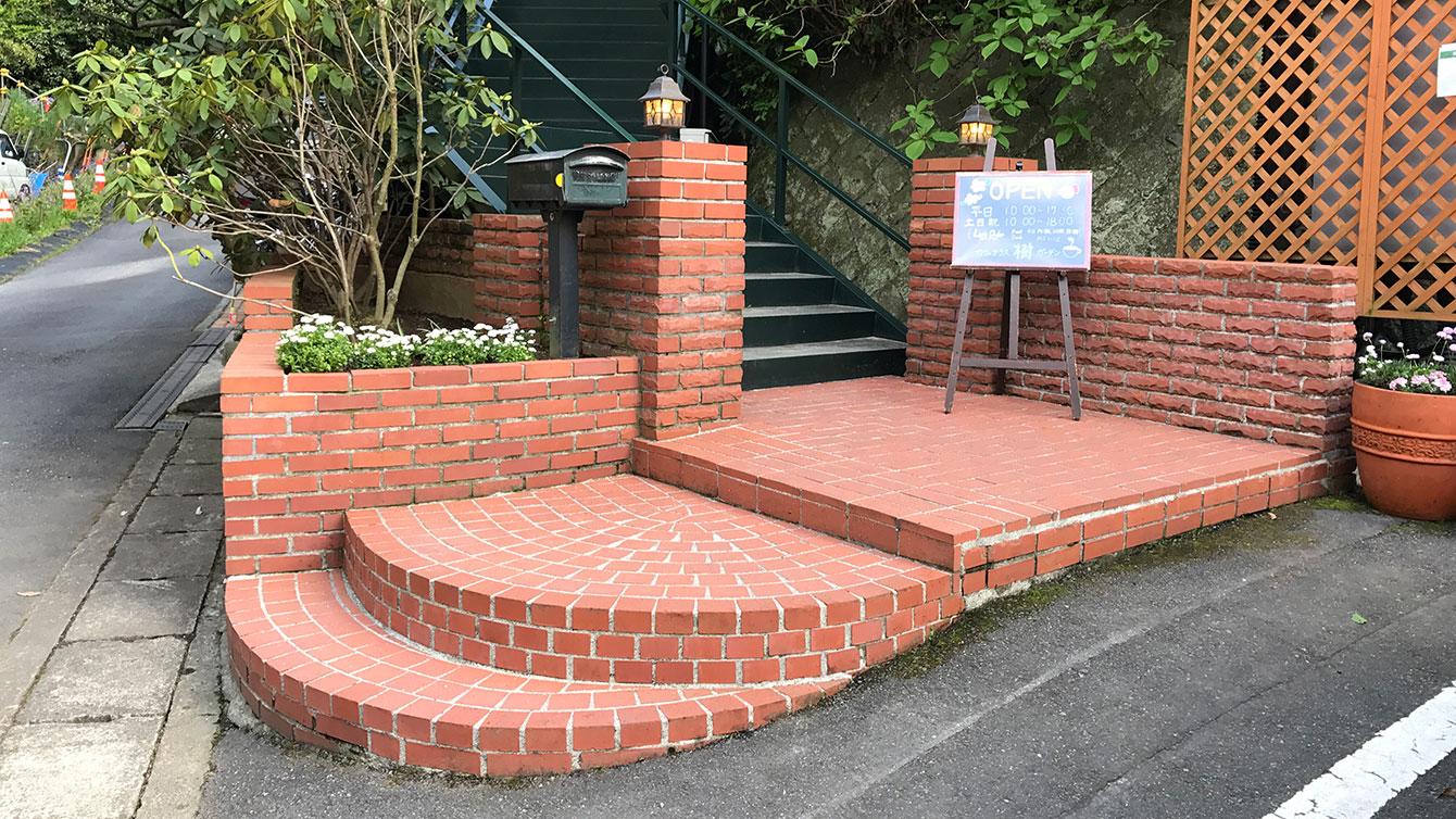 樹ガーデンの入り口の階段