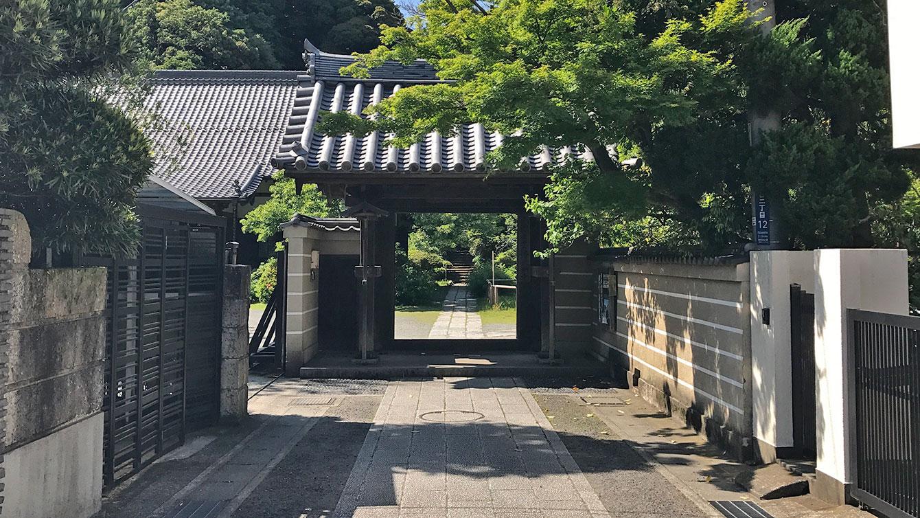 浄光明寺山門