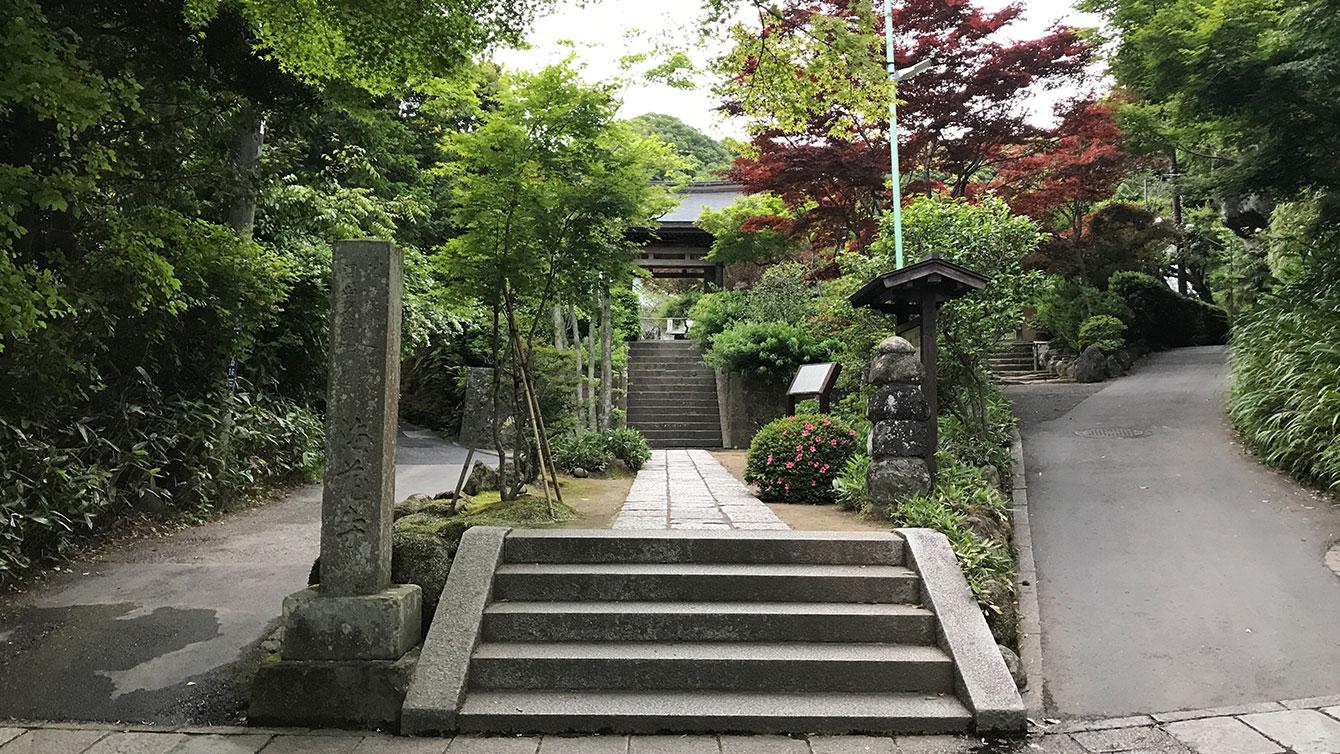 海蔵寺社号標