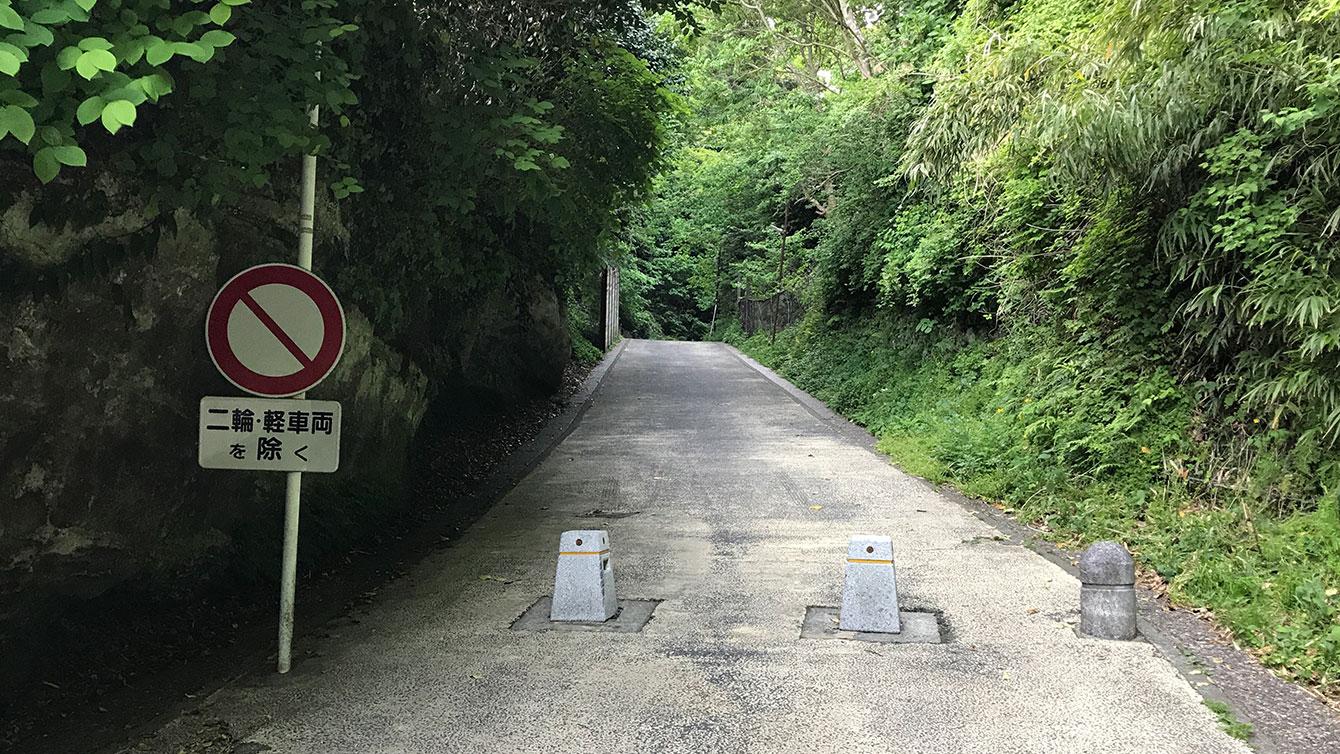 亀ヶ谷坂切通し車止め