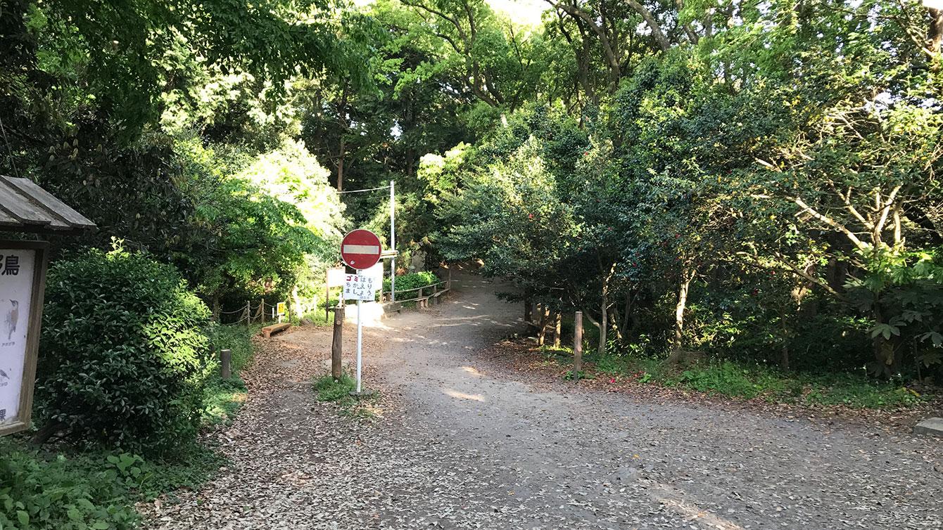 源氏山公園入り口