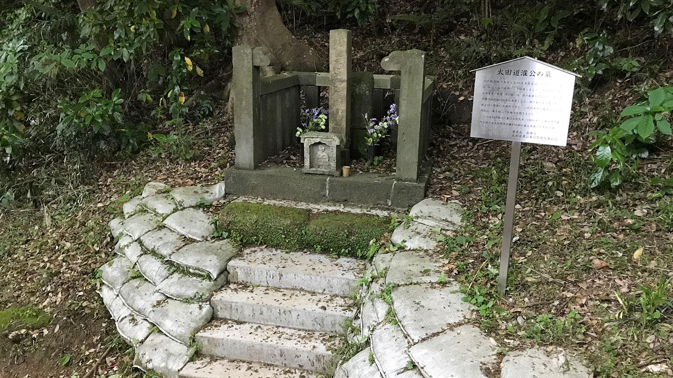太田さんのお墓