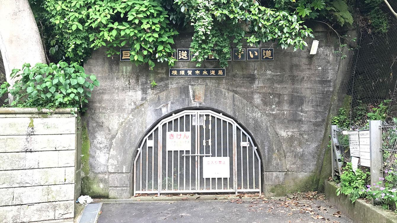 地下水路入り口