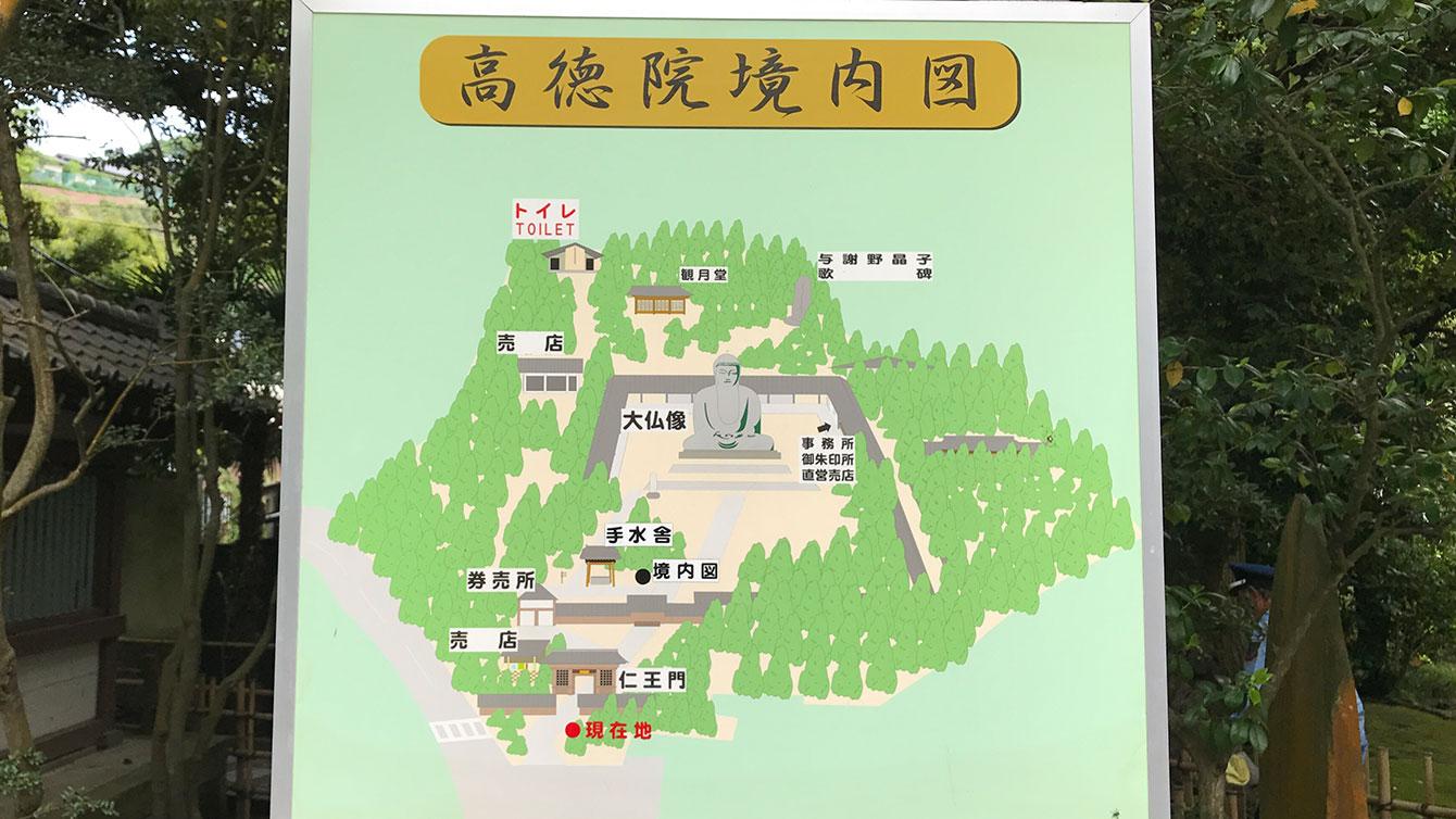 高徳院境内図