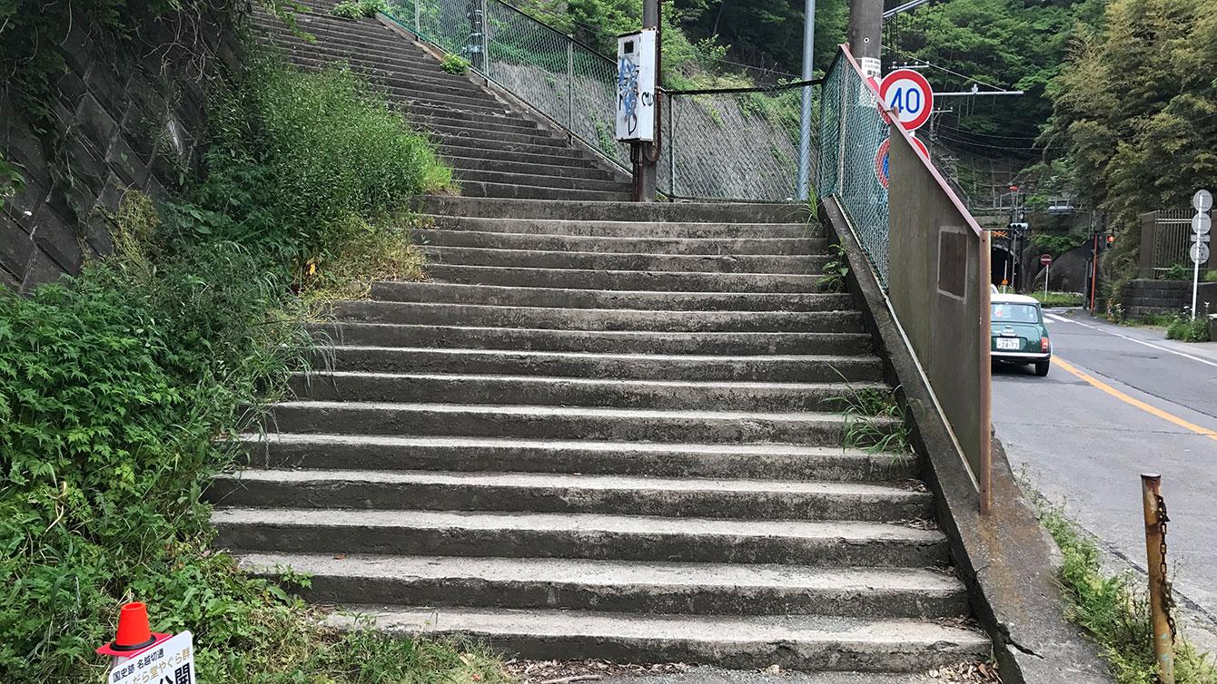 名越切通し小坪階段口