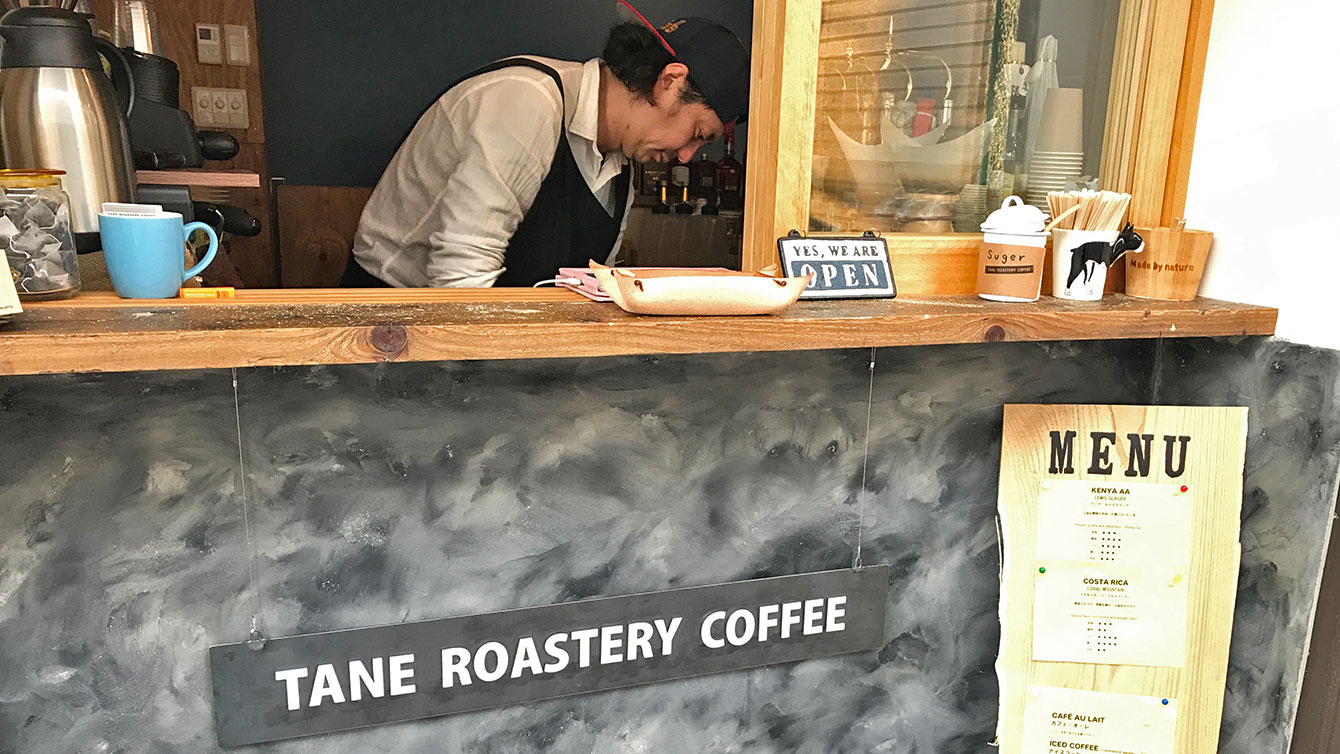 TANE ROASTERY COFFEE