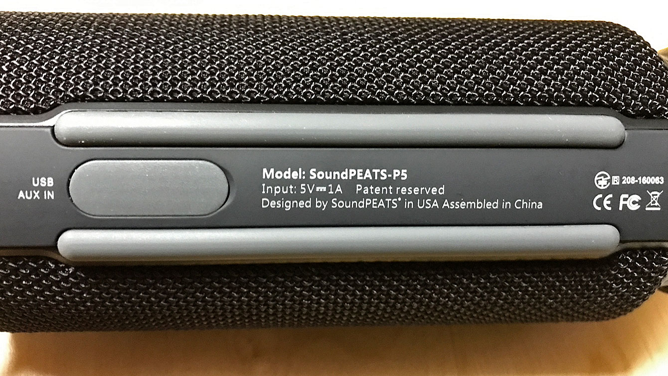 SoundPEATS P5底面