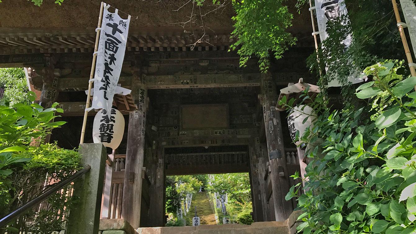 杉本寺の仁王門