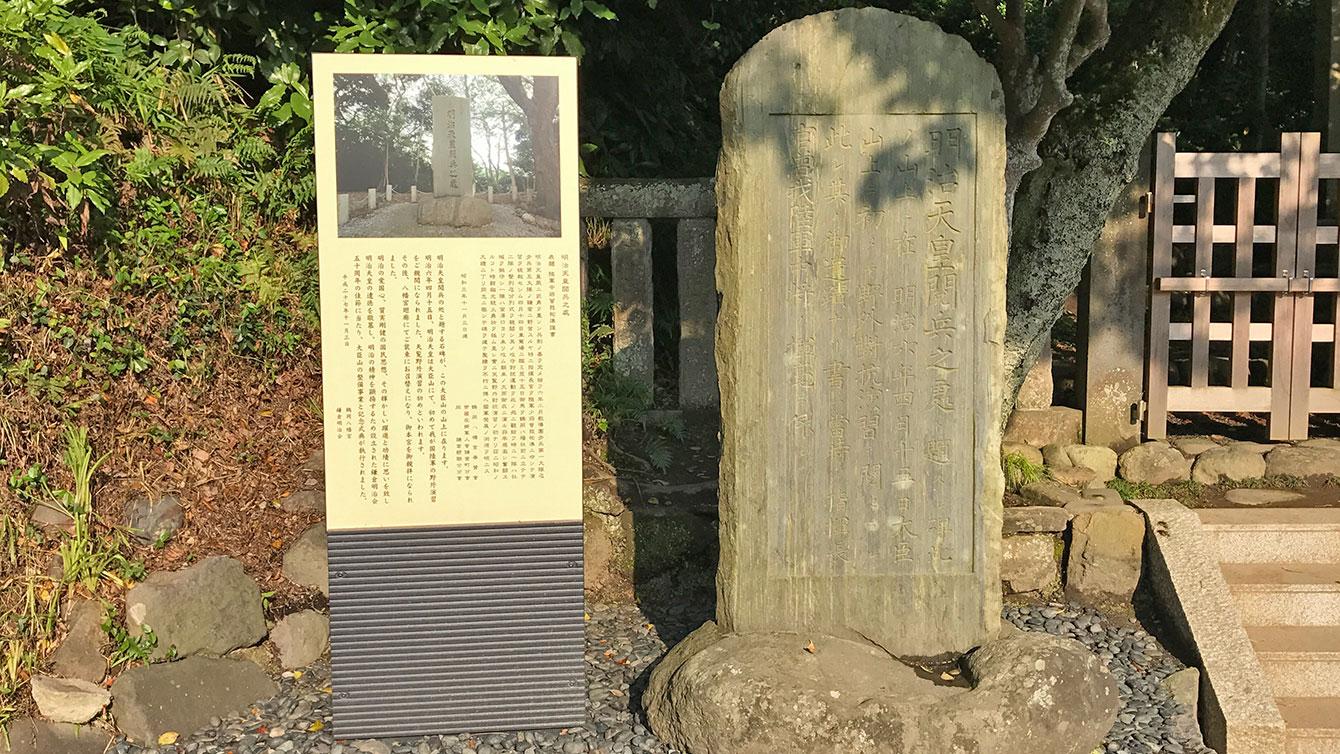 明治天皇のお墓