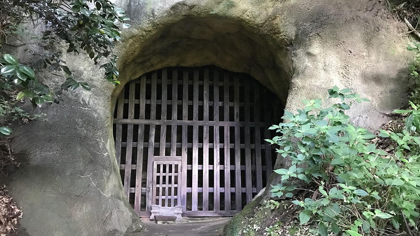 光則寺の土牢
