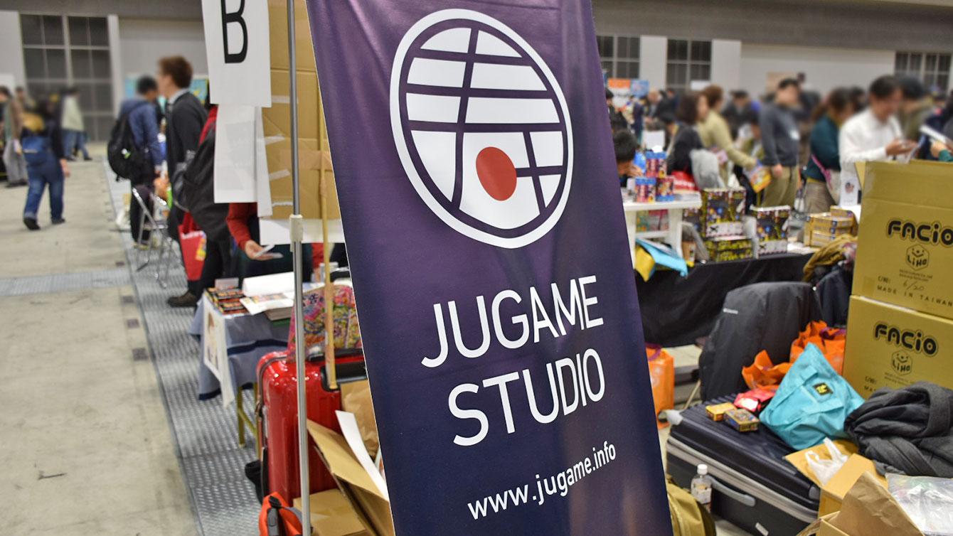 JUGAME STUDIOのぼり