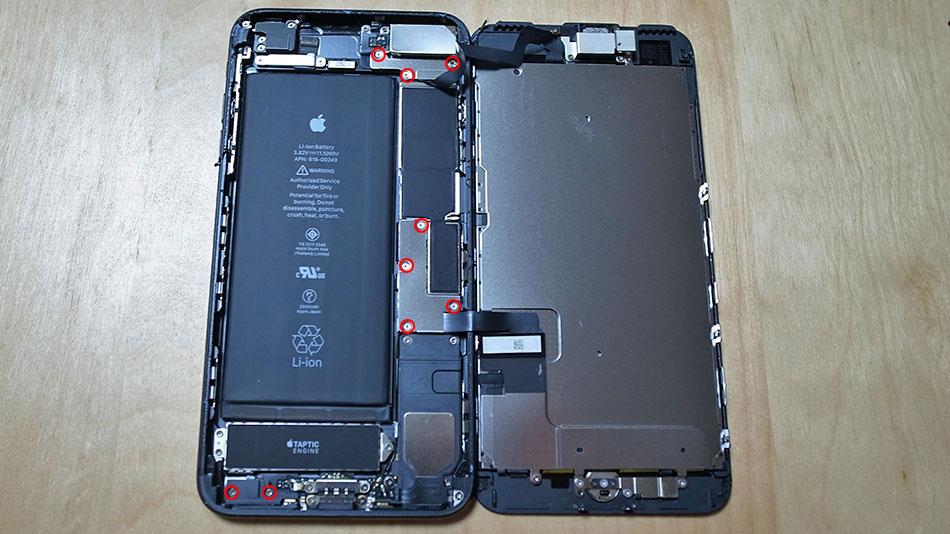iPhone7 Plusの中身