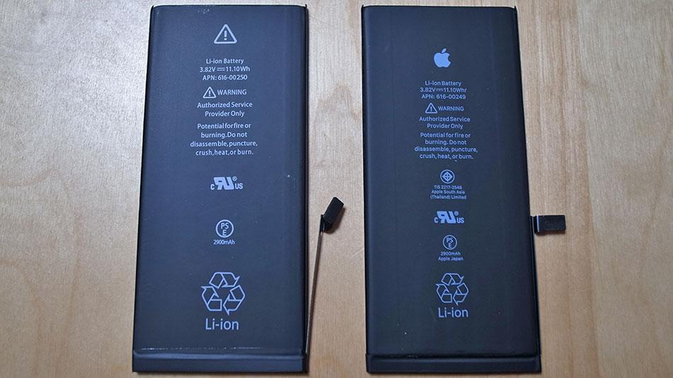 iPhone7 Plusバッテリー新旧比較
