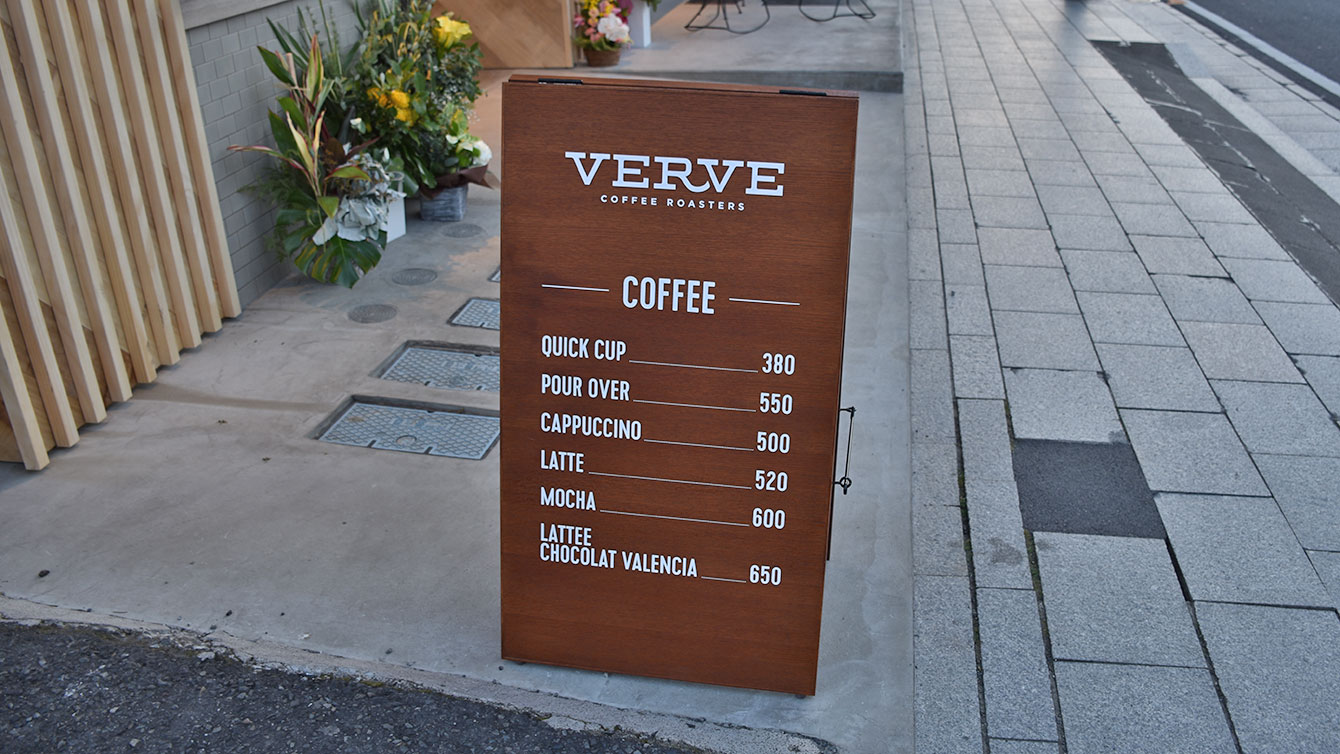 VERVE Coffeeメニュー看板
